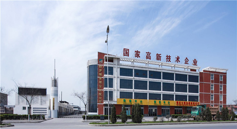 Xinxiang Huihuang Spring Co.,LTD.
